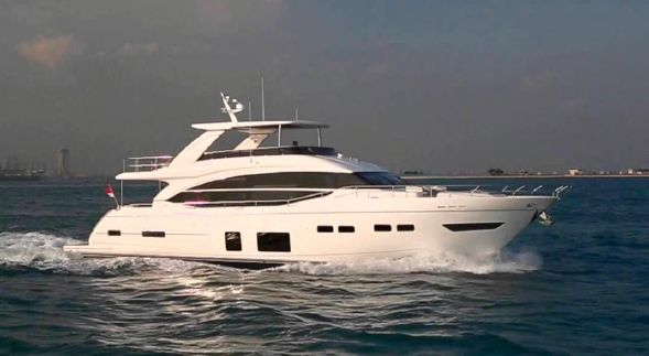 Princess 75 Motor Yacht Proprio Yacht Canada Boats For Sale